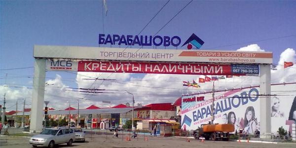 Доїльні апарати на Барабашово, Лоске: скупий платить двічі