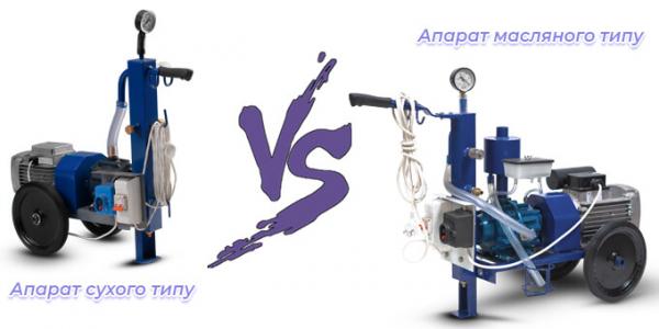Який тип доїльного апарату кращий: сухий чи масляний?