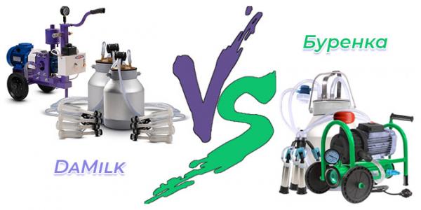 Який доїльний апарат краще - «Дамілк» чи «Бурьонка»