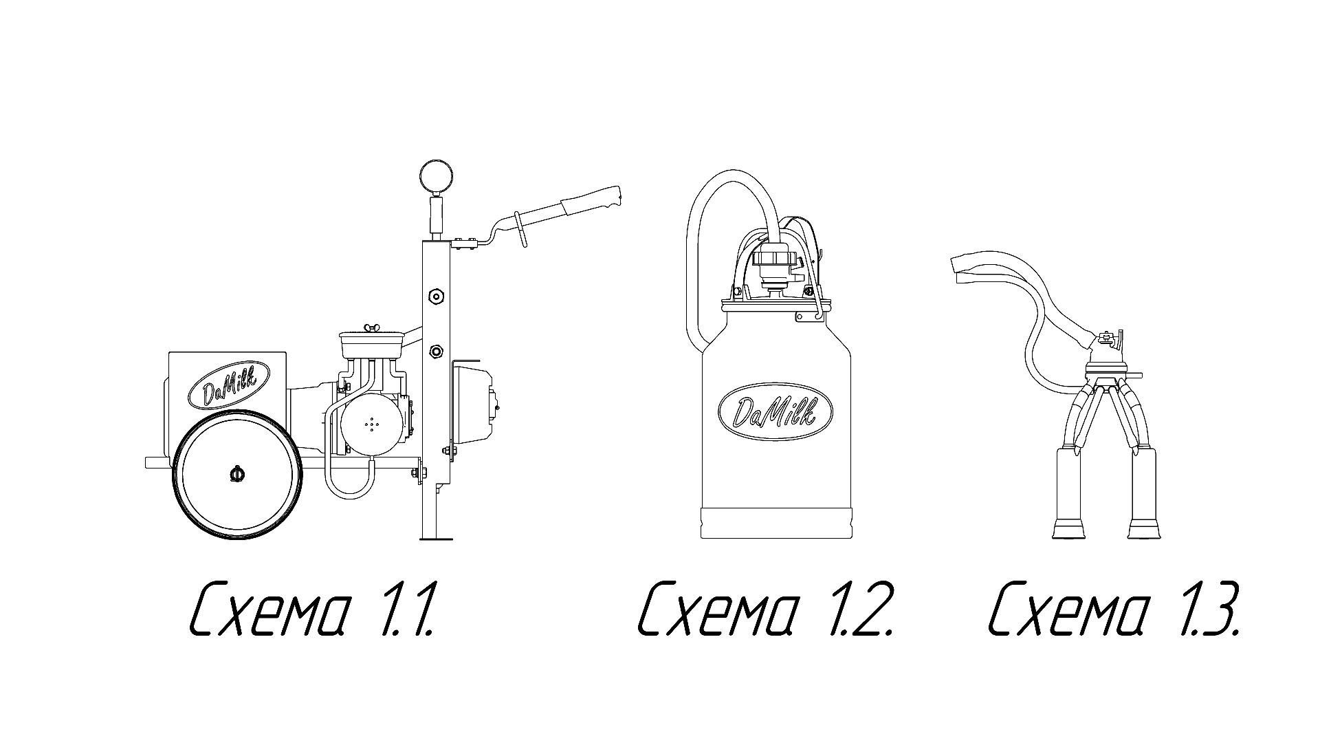Схема АИД-1 синхронный